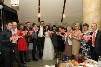 Веселая свадьба Игоря и  Наталии _1