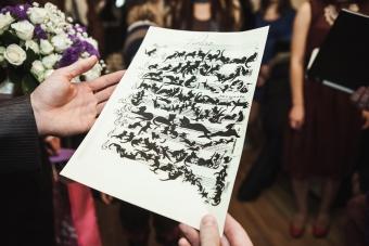 Свадьба в ресторане Фондю(Балаково)