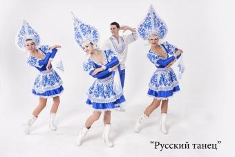 Шоу-балет Flame Флэйм_1