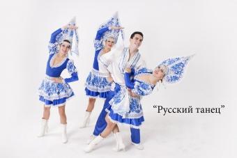 Шоу-балет Flame Флэйм_2
