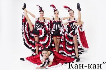 Шоу-балет Flame Флэйм_3