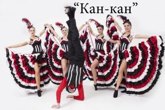 Шоу-балет Flame Флэйм_4