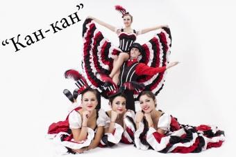 Шоу-балет Flame Флэйм_5
